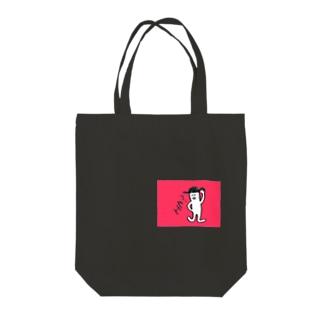ぼうしくん Tote bags