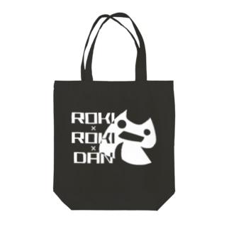 悪の秘密結社ロキロキ団団員章ロゴ白 Tote bags