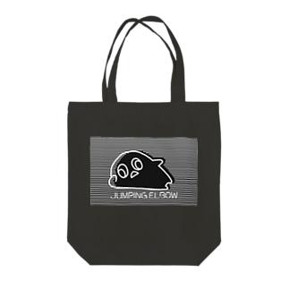 じゃんぴんぐえるぼー Tote bags