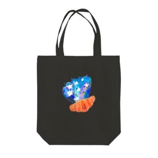 ながれぼしのクロワッサン Tote bags