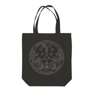 metao dzn【メタをデザイン】のエメラルド・タブレット Tote bags