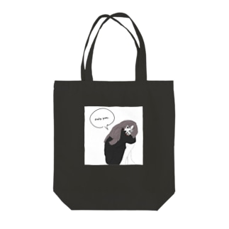 Only you Tote bags