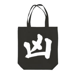 kyo Tote bags