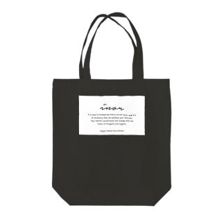 inor tote bag (⚫️) Tote bags