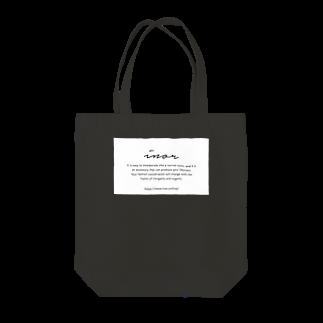 inorのinor tote bag (⚫️) Tote bags