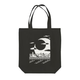 moon2 Tote bags