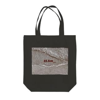 22.5cm Tote bags