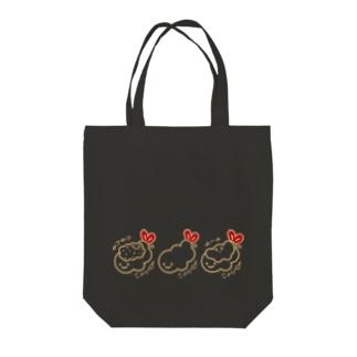 2色3食(しぶい) Tote bags