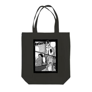Return 5 monotone Tote bags