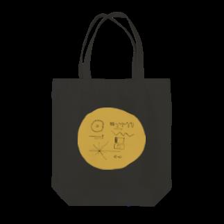 明季 aki_ishibashiのゴールデンレコード Tote bags