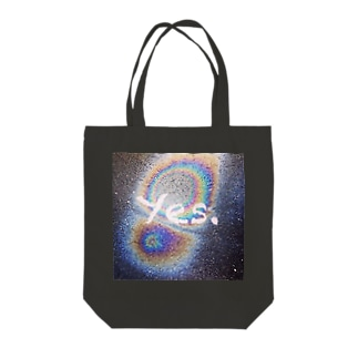 yes Tote bags