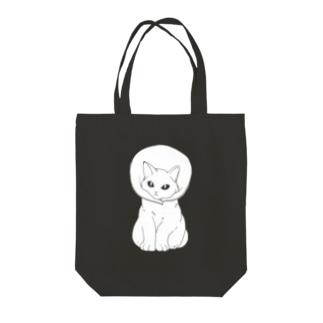 エリザベスカラー白猫 Tote bags