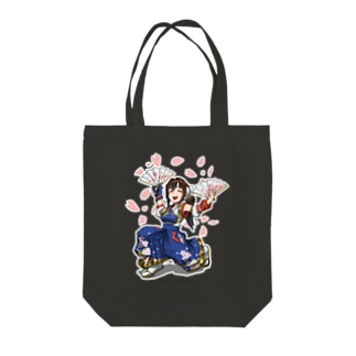 FIGHTING EX LAYER - Hokuto Tote bags