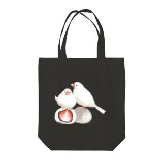 文鳥といちご大福 Tote bags