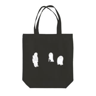 未知との遭遇 Tote bags