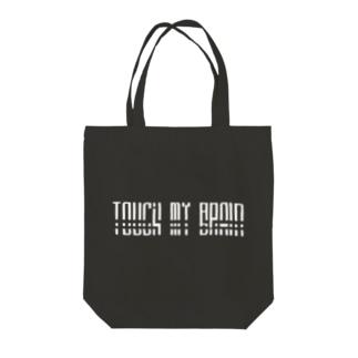 TMB L トートバッグ