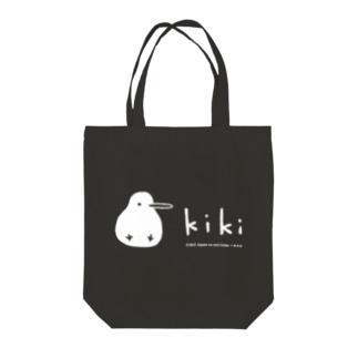 キキちゃん(濃色用)  トートバッグ