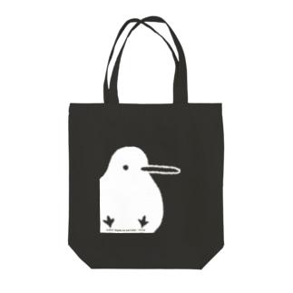 でっかいキキちゃん(濃色用)  Tote bags