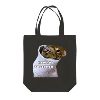 デグーといつも一緒 Tote bags