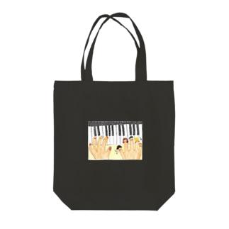 ゆびにんぎょうかぞくのピアノの発表会 Tote bags