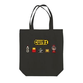 キュイの好きなもの Tote bags