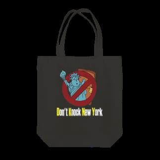 健三ショップのDon't knock New York Tote bags