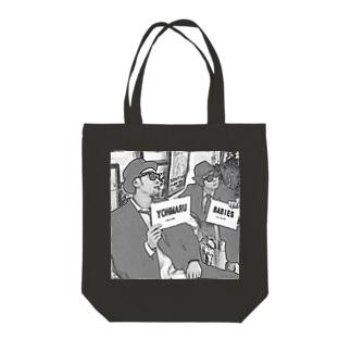 ヨンマルベイビーズ Tote bags