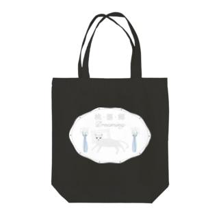 スーベニア・ドリーミン Tote bags