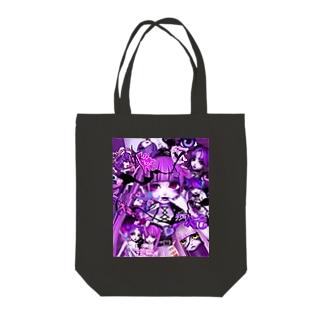 ヤミちゃん Tote bags