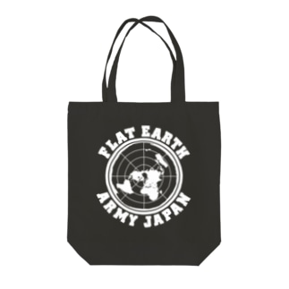 FLAT EARTH ARMY JAPAN Tote bags