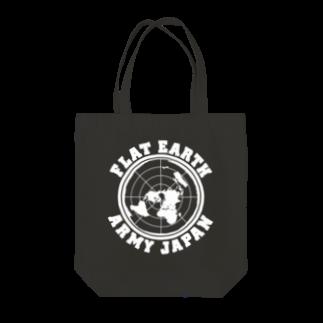 g3p 中央町戦術工藝のFLAT EARTH ARMY JAPAN Tote bags