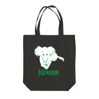 i am a dog person Tote bags