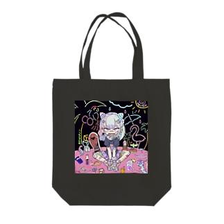 ワンダーランド Tote bags
