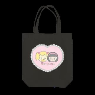 Yu+Po+Ko(ユポコ)のユポコ Tote bags