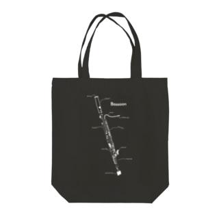 white bassoon ファゴット Tote bags