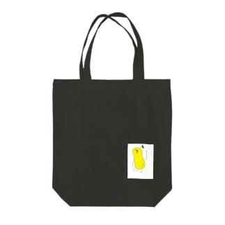 ヘルプなひよきち Tote bags