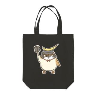 伊達政宗すずめさん Tote bags