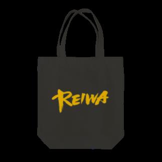 kontondeptの令和 REIWA(ワイルド)g Tote bags
