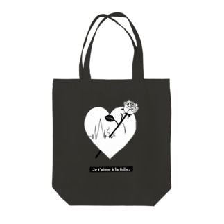 shooting Heart💘 Tote bags