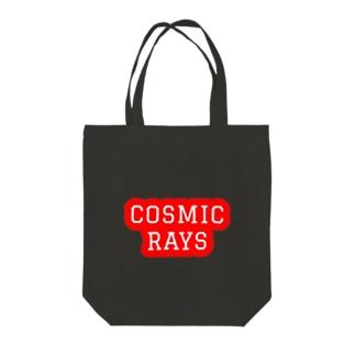 コズミックレイズ Tote bags
