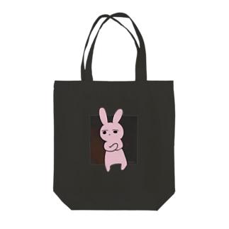 キョムウサ Tote bags