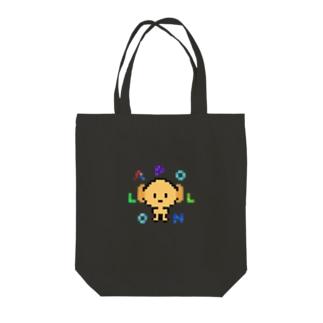 ドット犬 Tote bags