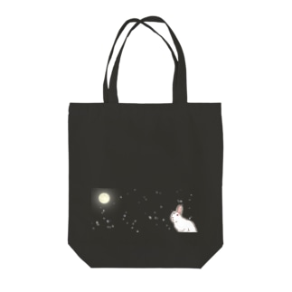 みみすけ君_お月様 Tote bags