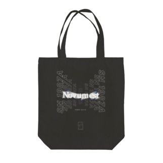 Novum est SN 1987A Tote bags