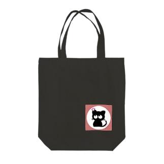 さくら黒ねこ Tote bags
