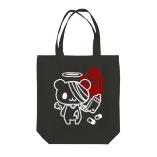 病みホリ熊【病】 Tote bags