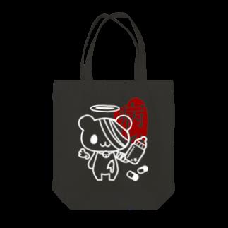 Meltrium*の病みホリ熊【病】 Tote bags