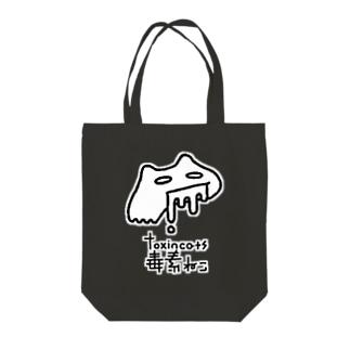 出た中身よりロゴが目立つねこ Tote bags