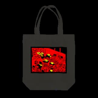 ukakou0423の働くカエル達 Tote bags