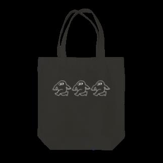 クドウカリン オンライン ショップのおばけ(白) Tote bags